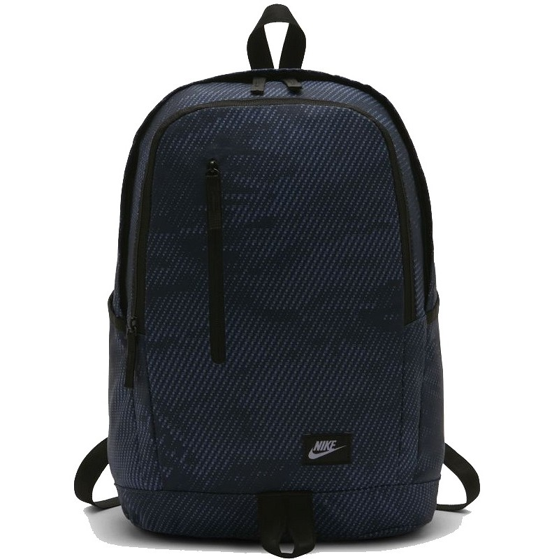 2298ad37d44cb Granatowy plecak sportowy NIKE All Acces Soleday dla młodzieży