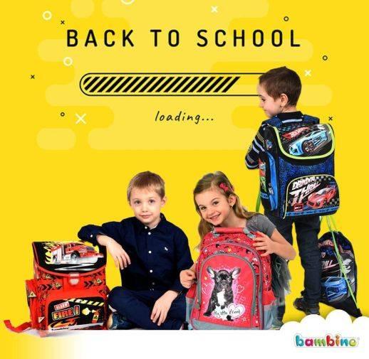 plecak do 1 klasy dla dziewczynki, plecak dla chłopca do 1 klasy