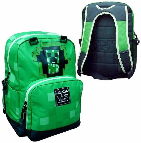Najlepsze plecaki Minecraft (czyt. Majkratf) do szkoły i na wycieczkę.